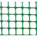 Сетка для палисадника 24*24 10 м (Хаки-зеленый)