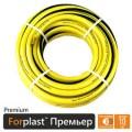 Шланг ПВХ поливочный Forplast Премьер 3/4 25м (10бар, -5 до +50) желтый