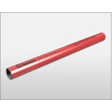 Труба Altstream 16х2,0 мм (PEX-B) EVOH бухта 100м