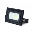 Прожектор Gauss LED Qplus 10w IP65