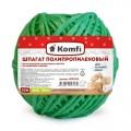 Шпагат полипропиленовый 1,6ммх50м,клубок,зеленый 1000текс