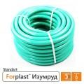 Шланг ПВХ поливочный Forplast Изумруд 3/4 25м (6бар, -5 до +50)