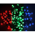 Гирлянда LED RGB шарики 5 м