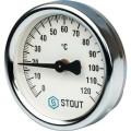 Термометр биметаллический накладной с пружиной Stout 63 120C