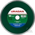 Диск отрезной алмазный сплошной 180 URAGAN CLEAN CUP