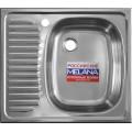 Мойка врезная из нержавеющей стали 0,6 мм Melana RUS-5851 R глубина 160мм, п
