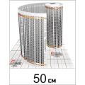 Пленка «Eastec» 50см * 0,338 *  220 Вт/кв.м