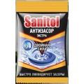 Средство для чистки труб EXTRA Sanitol 90 г