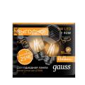 Лампа светодиодная 5Вт Е27 FILAMENT теплый  шар Gauss ПРОМО (уп.2шт.)